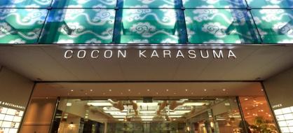 COCON KARASUMAの画像1