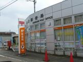 函南郵便局