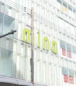 ミーナ京都の画像1