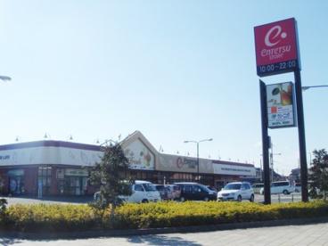 遠鉄ストア 大平台店の画像1