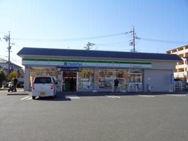 ファミリーマート 浜松大平台三丁目店の画像1