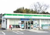 ファミリーマート 美野里羽鳥店
