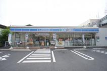 ローソン 中野江原町二丁目店