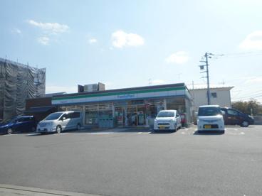 ファミリーマート 東村山富士見町店の画像1