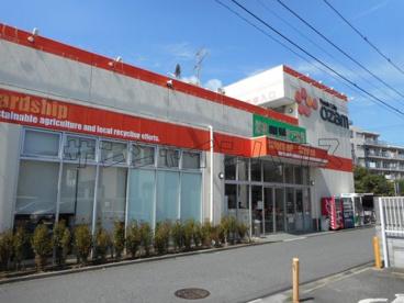 スーパーオザム美住町店の画像1