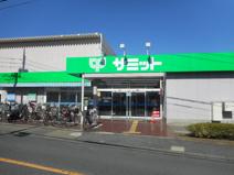 サミットストア 富士見町店