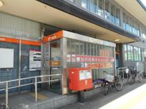 東村山郵便局