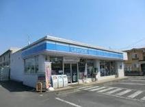 ローソン 春日部藤塚店