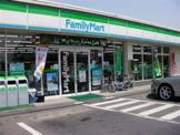 ファミリーマート 阿見西郷店