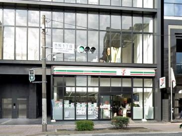 セブンイレブン福岡赤坂1丁目店の画像1