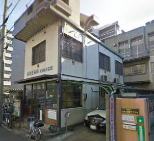 阿倍野警察署阪南町交番の画像1