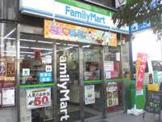 ファミリーマート 代々木駅前店