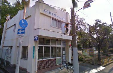 阿倍野警察署晴明丘交番の画像1