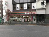 セブン-イレブン 渋谷代々木1丁目南店