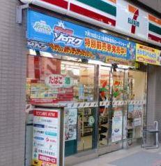 セブンイレブン新宿水道町店の画像1