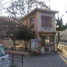 阿倍野警察署高松交番の画像1