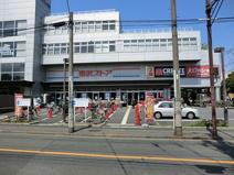 東武ストア大森店