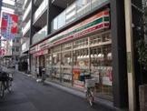 セブンイレブン 荒川新三河島駅前店