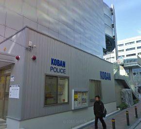 阿倍野警察署阿倍野橋交番の画像1