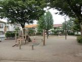 高野台ひがし公園