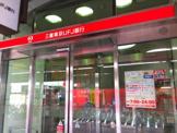 三菱UFJ銀行明石