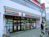 セブン-イレブン 渋谷オペラ通り店