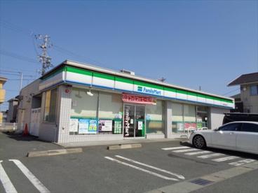 ファミリーマート 浜松可美公園前店の画像1