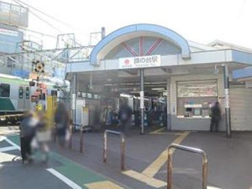 東急大井町線、池上線 旗の台駅の画像1