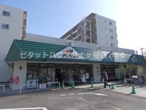 マルエツ 天王町店