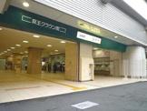 京王線 笹塚駅