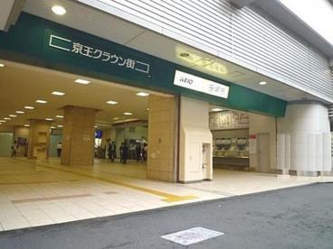 京王線 笹塚駅の画像1