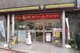 セブンイレブン笹塚2丁目10号通り店
