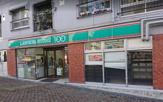 ローソンストア100 渋谷本町三丁目店