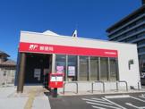 宇都宮桜郵便局