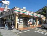 セブンイレブン 大阪あべの橋店