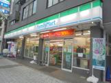 ファミリーマート あべの橋駅前店