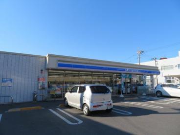ローソン宇都宮上横田町店 の画像1