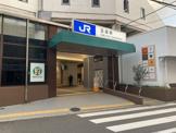 JR大阪環状線「玉造」駅