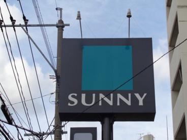 サニー警固店の画像1