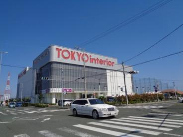 東京インテリア家具 浜松店の画像1