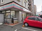 セブンイレブン 横浜長津田南口店