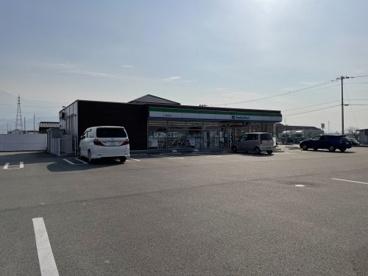 ファミリーマート 西条天神店の画像1