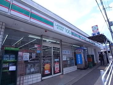 ローソンストア100垂水名谷店の画像1