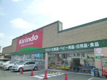 キリン堂山陽魚住店