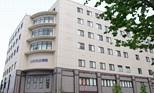 東京洪誠病院