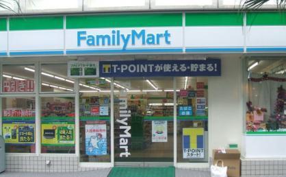 ファミリーマート 久我山駅南店の画像1