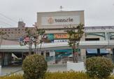 tonarie(トナリエ)南千里