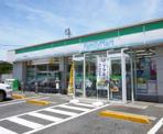 ファミリーマート鷺沼店
