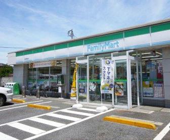 ファミリーマート鷺沼店の画像1