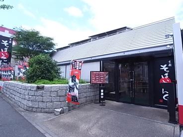 文楽名谷店の画像1